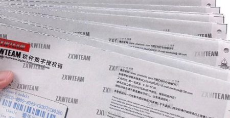 دانگل نقشه خوانی ZXW ورژن ۳ آنلاین اکانت